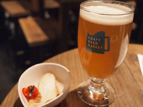 T.Y.Harbor Brewery ジンジャーレモンエール