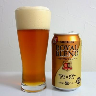 サントリー ROYAL BLEND -ロイヤルブレンド-