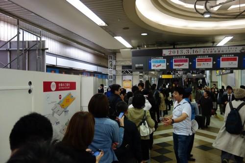 渋谷に行列が…