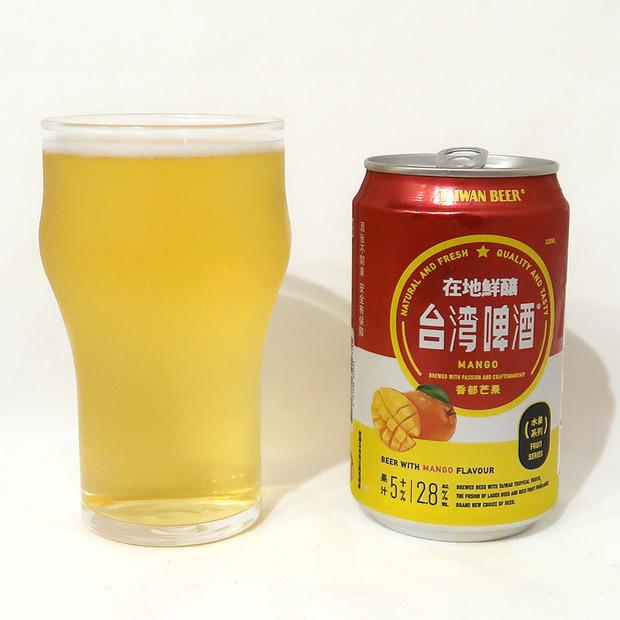台湾 台灣啤酒 台湾マンゴービール