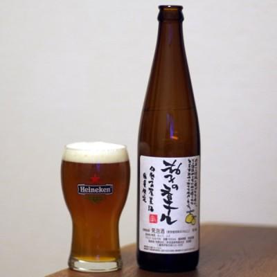 伊勢角屋麦酒 柚子の香エール