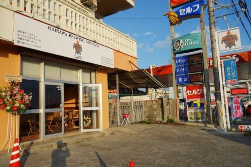 Okinawa Brewery Yomitan Taproom