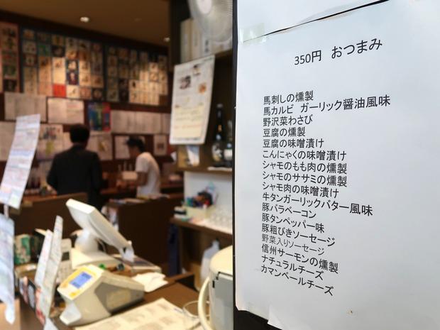 350円メニュー
