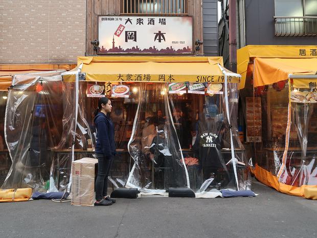 岡本 浅草本店