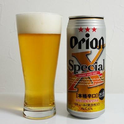 オリオンビール オリオンスペシャルエックス