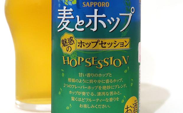麦とホップ 魅惑のホップセッション 説明