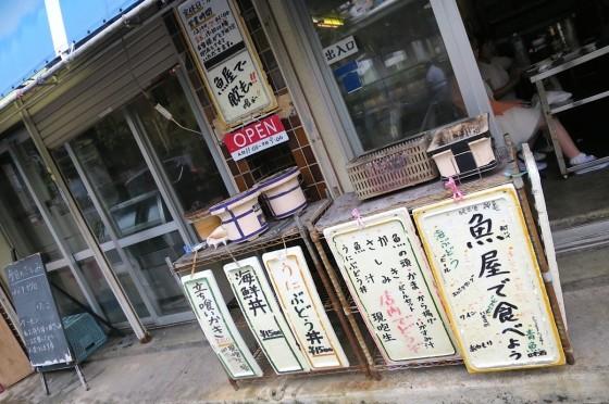 鮮魚店入口