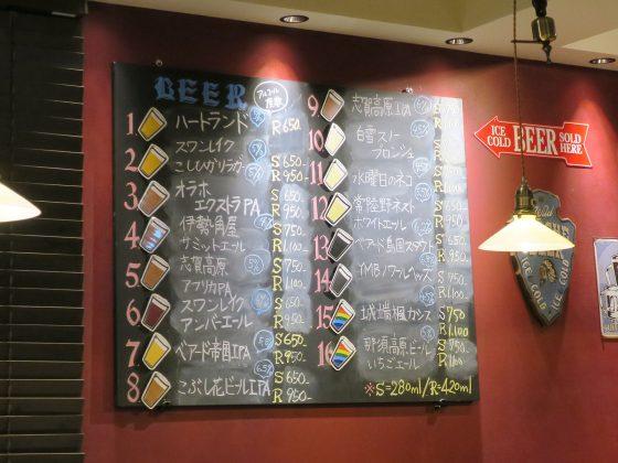 壁のビールメニュー