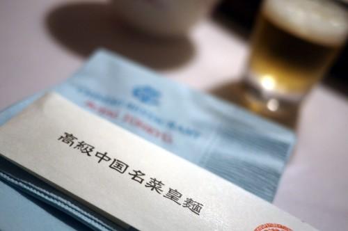 高級中国名菜