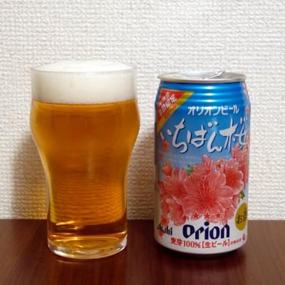 オリオンビール 沖縄発季節限定生ビール いちばん桜