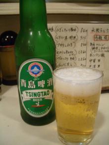東北菜館 青島ビール
