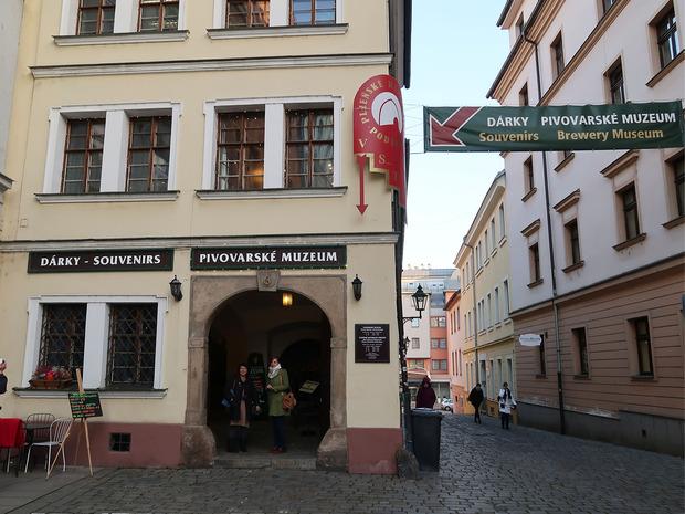 ビール醸造博物館