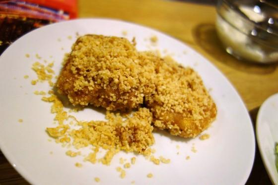 台湾風ピーナッツ粉の揚げ餅(420円)