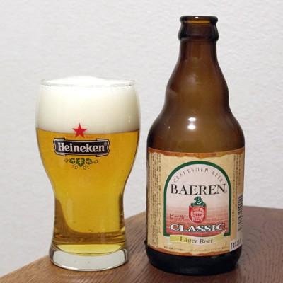ベアレン醸造所 ベアレン クラシック