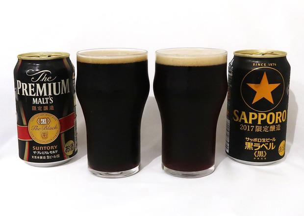 黒ビールを飲み比べ!