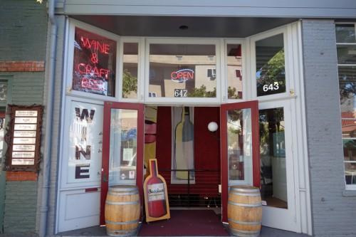 Bacchus Wine Market & Tasting Room