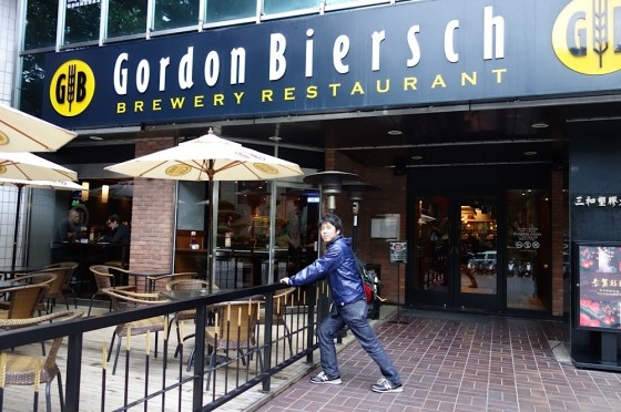 Gordon Biersch Brewery Restaurants