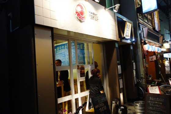 WASH1N TOKYO(ワシン トーキョー) 外観
