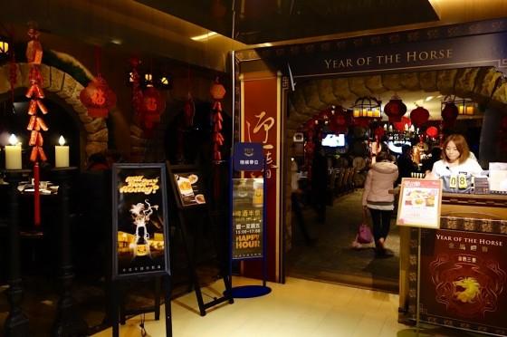 金色三麥 台北京站店