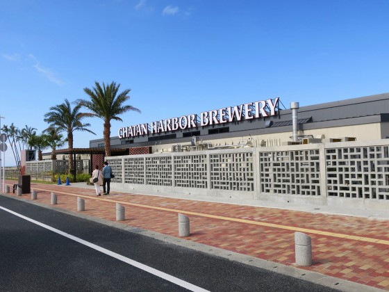 CHATAN HARBOR BREWERY
