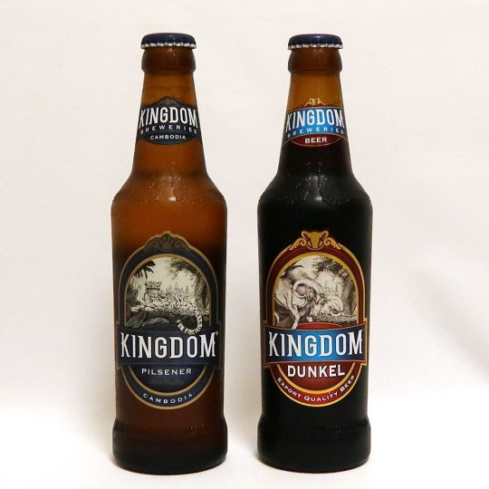 カンボジア Kingdom Pilsener & Kingdom Dunkel