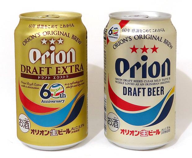 オリオンビール オリオンドラフト&エクストラ