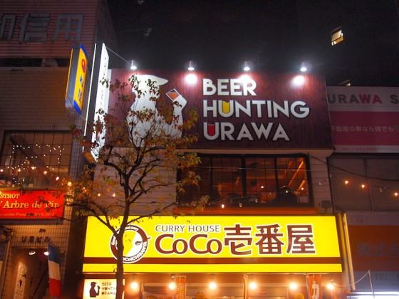 BEER Hunting Urawa
