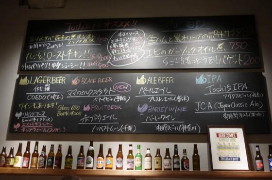 クラフトビール メニュー