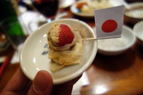 苺モツアン餃子