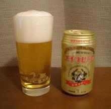 エチゴビール ピルスナー