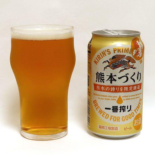 キリンビール 一番搾り 熊本づくり