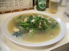 東北菜館 空芯菜の炒め物