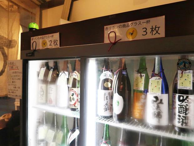 日本酒たち