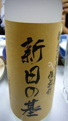 オリジナル焼酎 新日の基