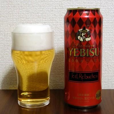 サッポロビール 薫り華やぐヱビス