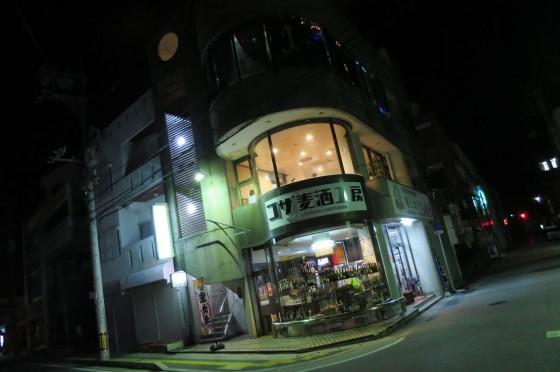 沖縄市 コザ麦酒工房