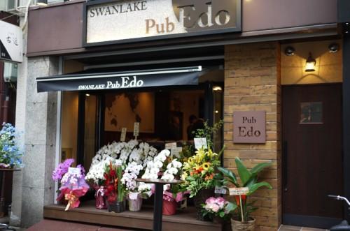 八重洲 SWANLAKE Pub Edo