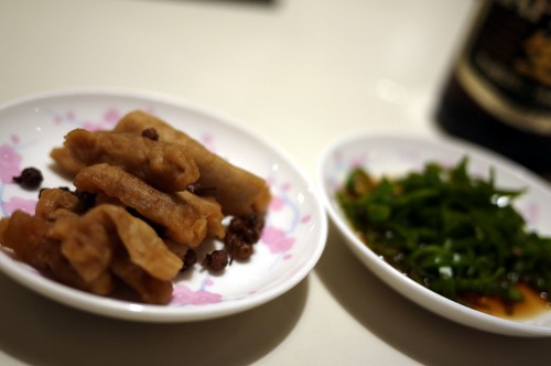 山椒と青唐辛子