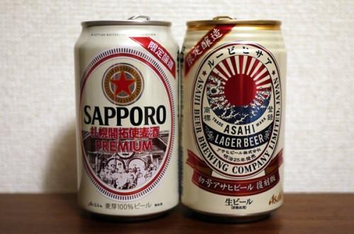 復刻系ビール サッポロビール&アサヒビール