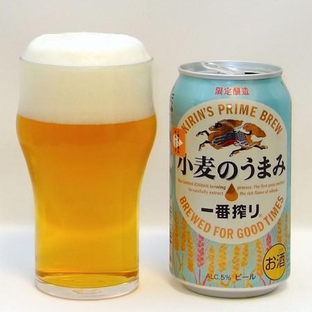 キリンビール 一番搾り 小麦のうまみ