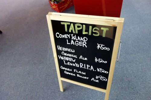 TAPLIST