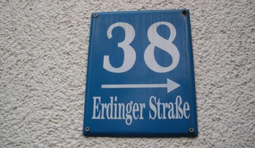 エルディンガー通り