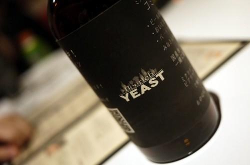 Beerich YEAST