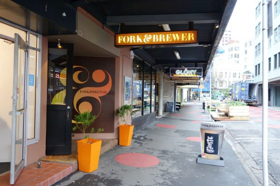 NZ Fork&Brewer