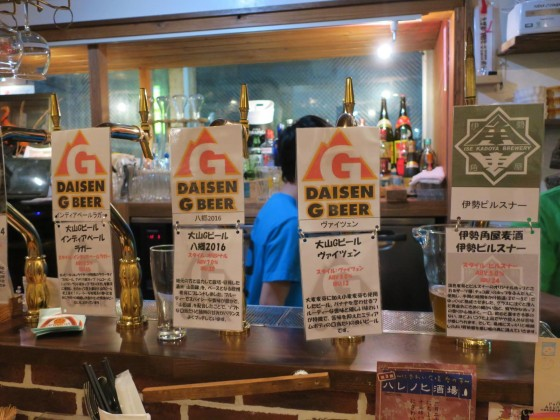 大山Gビール