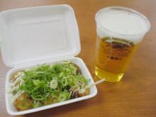 大阪空港でたこ焼き&ビール