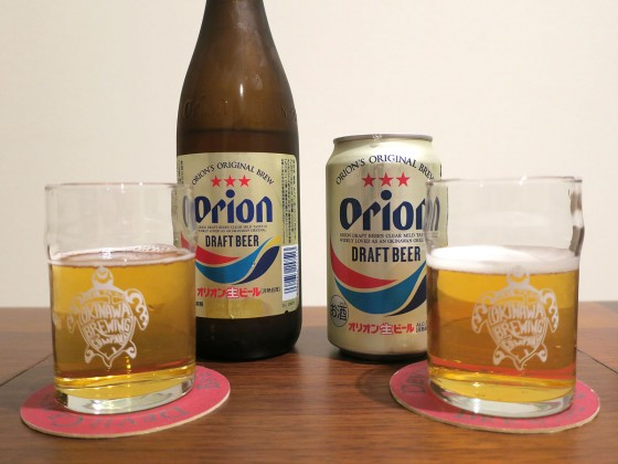 オリオンビール 変わった?