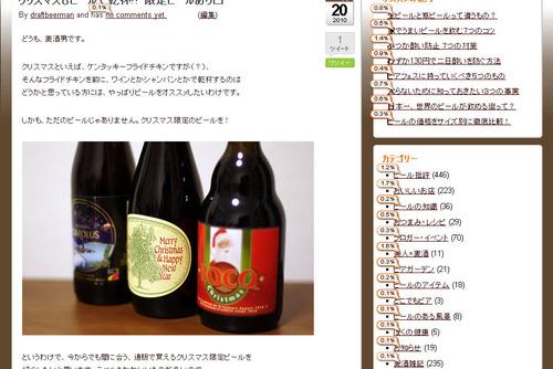beer_googleany