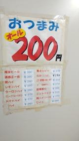 IMG00305