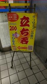 IMG00404